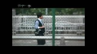 Ji Min - Someone Special (aneun yeoja) (아는 여자)