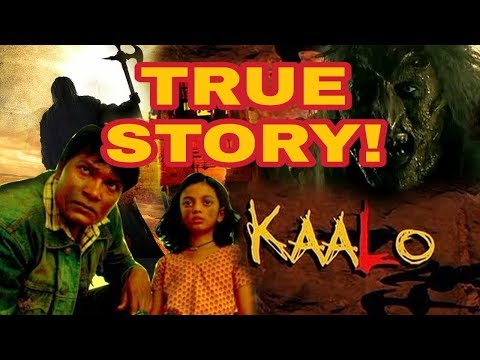 Kaalo Movie (Bollywood) - What Is True Story? | Kulbhata Village True Story