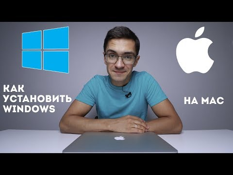 Как установить Windows на Mac? Устанавливаем Windows на МакБук с помощью Parallels Desktop!