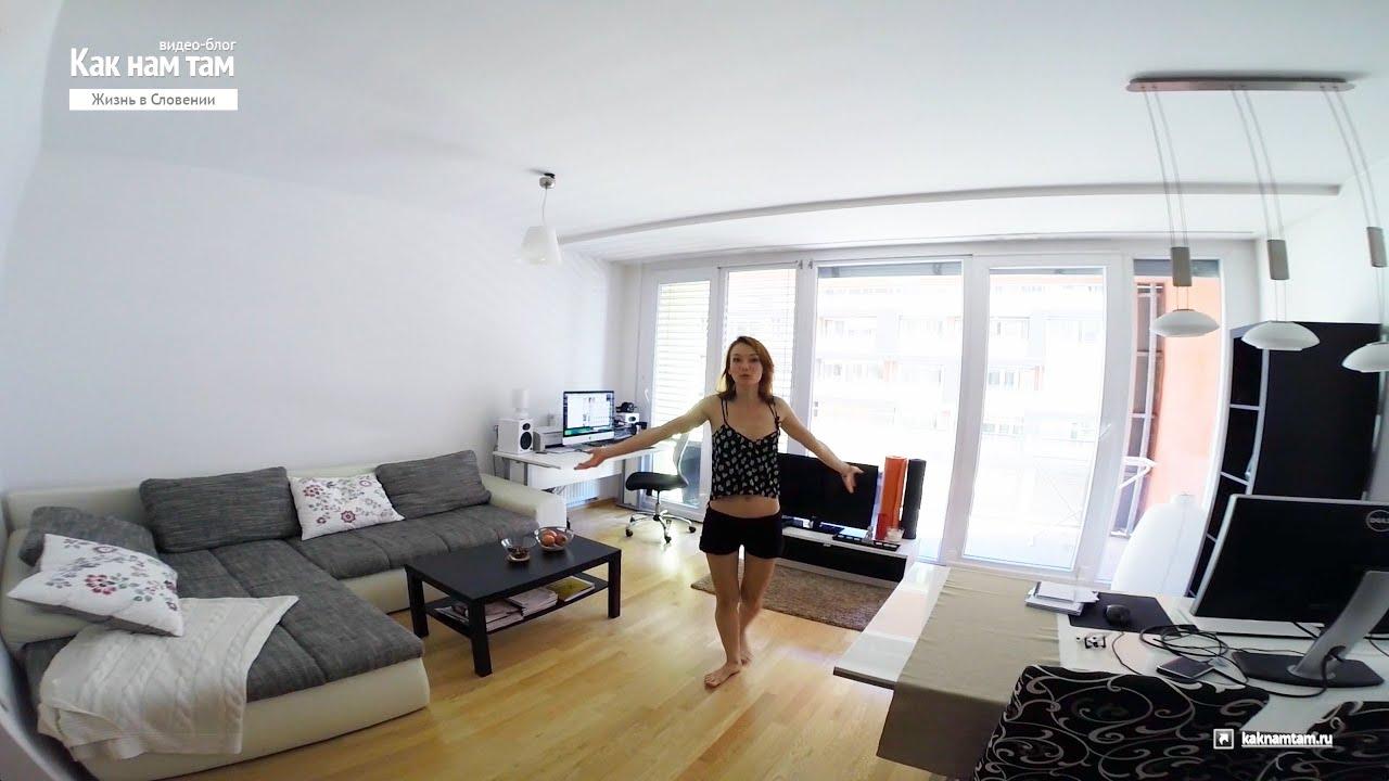 Аренда квартиры в словении дубай пицца