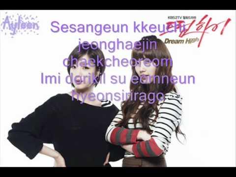 A Goose  Hye Mi & Beak Hee Dream High