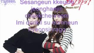 A Goose - Hye Mi & Beak Hee (Dream High)