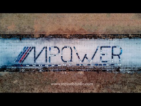 BMW MPower Logo (Latvia/Riga 02.04.2017)