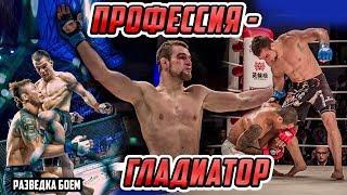 Алексей Полпудников - путь в ММА