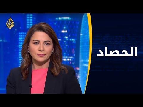 الحصاد - الشمال السوري.. تصعيد ميداني وتشكيك في المسار السياسي  - نشر قبل 1 ساعة