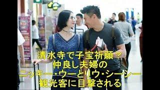 酔麗花 ~エターナル・ラブ~ 第16話