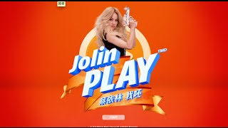 Jolin Tsai - PLAY (official HDMV)