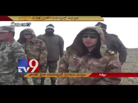 Indian And Chinese Soldiers Fight Caught On Camera ! - TV9