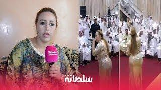 حصريا من قلب بيتها...آخر مستجدات قضية الشيخة تراكس مع مجموعة الخليجيين المزورين
