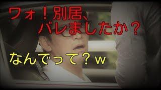 【関連動画】 ますおか岡田圭右離婚報道について生激白! https://www.y...
