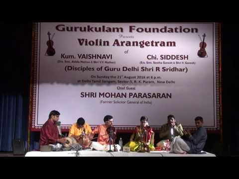Gurukulam Foundation Part 2