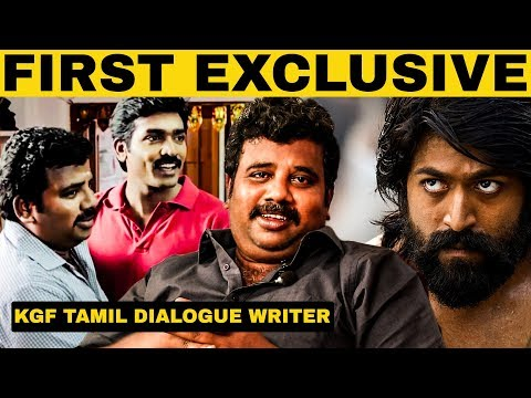 KGF Tamil Dialogue Writer: