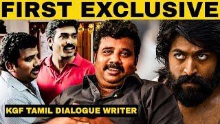 """KGF Tamil Dialogue Writer: """"பில்டப் கொடுக்க நீங்க என்ன அஜித் விஜய்யானு கேட்டேன்"""" First Interview"""