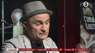 Рой Домішевський про музичні квоти // За Чай.com - 26.05.2017 thumbnail
