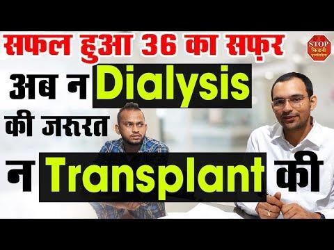 ayurvedic-kidney-disease-treatment-in-siliguri,-darjeeling-|-best-nephrology-hospitals-in-darjeeling