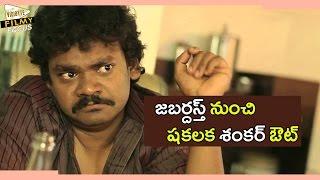 shakalaka shankar removed from jabardasth comedy show film focus