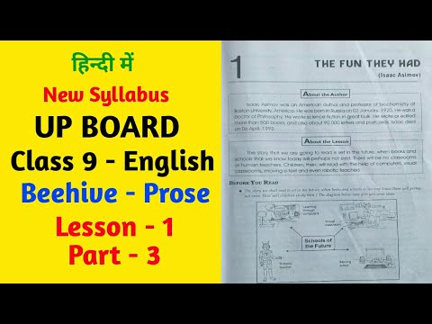 up-board-|-class-9-|-the-fun-they-had-|-lesson-1-|-part-3-|-english---prose-|-syllabus-2020-21