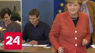 Выборы в Германии: по-немецки чинно - Россия 24