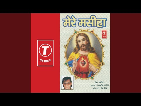 Aaja Prabhu
