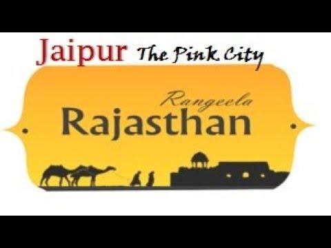 Rangila Rajasthan -Jaipur