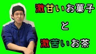 日本の心、誇張しました。 迷走するメンバーと衝撃の発見を見逃すな! ...