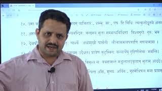 I PUC | Sanskrit | Kanyeyam kulajeevitham- 04