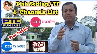 singh-technical-dd-free-dish-all-channels-frequency-settings