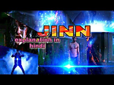 Download jinn full movie explained in hindi