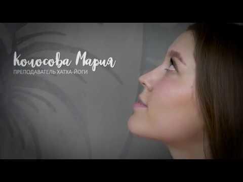 Мария Колосова | видео-визитка