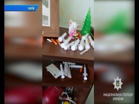 ЧП.INFO: У Києві затримали продавця наркотиків