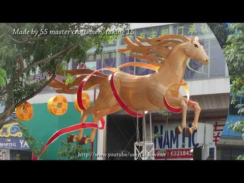 Horse Shaped Lanterns at Chinatown, Singapore  Chinese New Year 2014