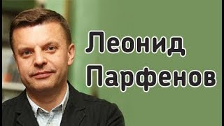 Леонид Парфенов в книжном магазине «Москва»