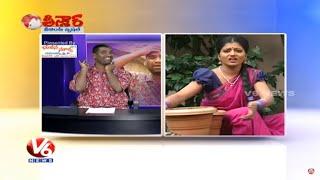 Bithiri Sathi Funny Conversation With Savitri Over Vegetable Adulteration   Teenmaar News   V6 News
