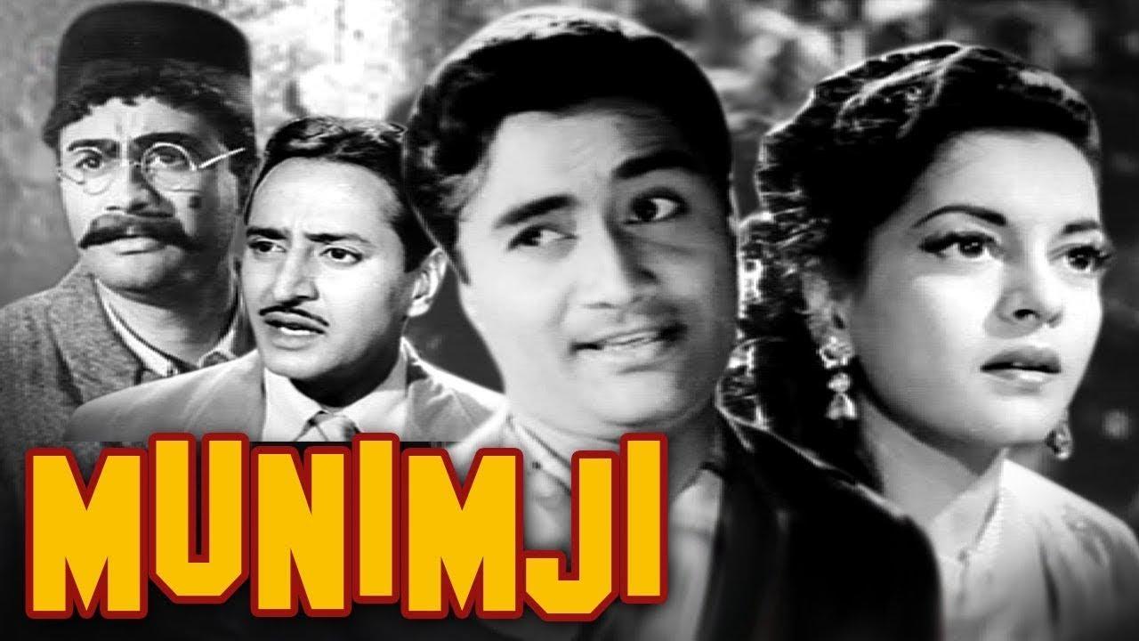 Hindi Classic Superhit Movie | Devanand , Nalini Jaywant