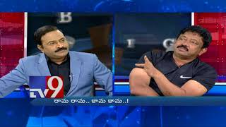 RGV crosses limits in GST - TV9 Now