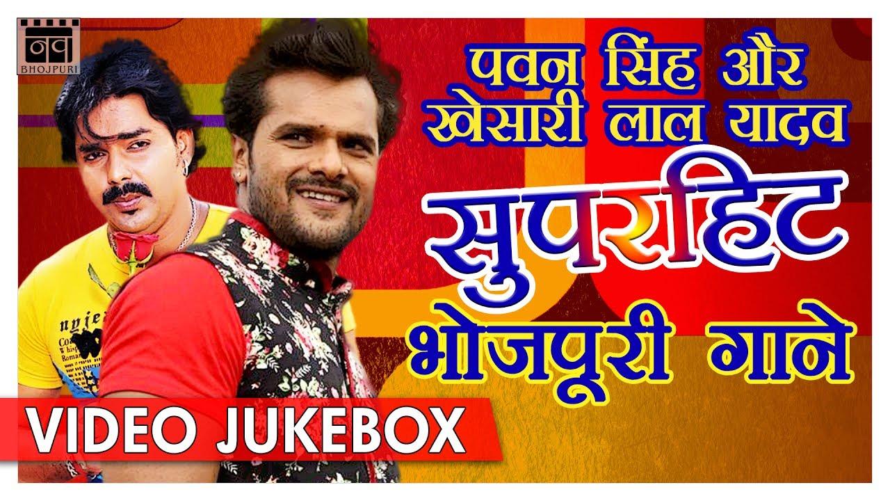 bhojpuri video gana downloading 2013