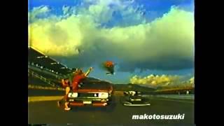 1981 Nissan Langley Ad (HD)
