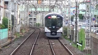 【高速通過!】京阪電車 3000系3006編成 特急出町柳行き 御殿山駅
