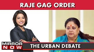 Nationwide Outrage Over The Raje Order I The Urban Debate With Faye D'Souza