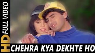 Chehra Kya Dekhte Ho | Kumar Sanu, Asha Bhosle | Salaami 1994 Songs | Ayub Khan