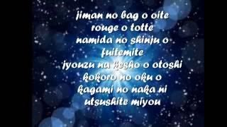 Keane - Ishin Deshin (You got to help yourself) Lyrics