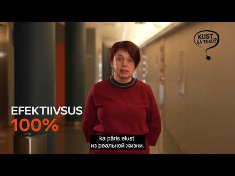 Irja Lutsar - Kui palju kaitseb vaktsiin viiruse eest?