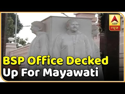 Lucknow BSP Office All Decked Up On Mayawati's 63rd Birthday