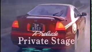 HONDA TVCM 1993 PRELUDE 特別仕様車 Part① 15sec✕2