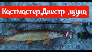 Тест спиннинга рыбалка на Днестре после работы