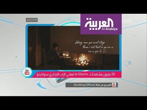 تفاعلكم : الجزائريون يرفضون تسديد فواتير الكهرباء والماء ويرسلونها لماكرون!  - نشر قبل 19 دقيقة