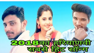 Yeh dosti Tere Dum Pe Hai 2 friends Shivpuri story video hello guys...