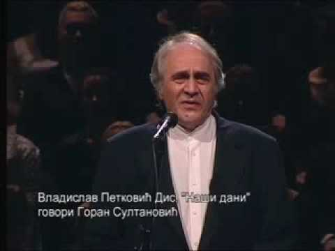 Vladislav Petković Dis - Naši dani