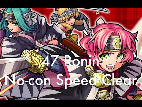 Monster Strike - 47 Ronin No-continue Speed Clear
