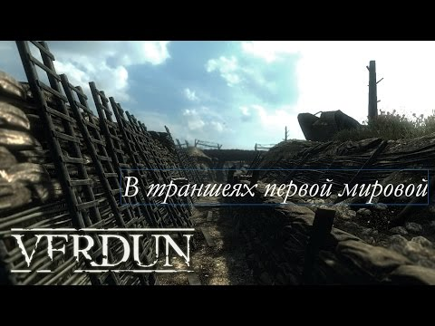 Симулятор Подводной Лодки Первой Мировой Войны ! Игра Под Андреевским Флагом Shells of Fury 1914
